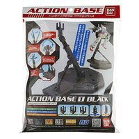Bandai Black Display Stand Action Base 1 Box/10 Plastic Model Display Case 1/100 Scale #148215