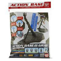Bandai Gray Display Stand Action Base 1 Box/10 Plastic Model Display Case 1/100 Scale #148216