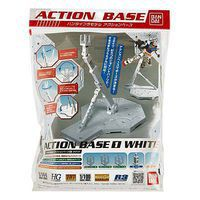 Bandai White Display Stand Action Base 1 Box/10 Plastic Model Display Case 1/100 Scale #148217