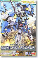 Bandai #9 Avalanche Exia 1/100, Bandai Double Zero Snap Together Plastic Model Figure #154600