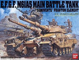 Bandai EFGG M61A5 MAIN BATTLE TANK
