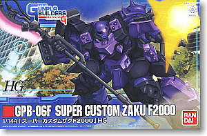 Bandai 3 SUPER CUSTOM ZAKU F2000 Snap Together Plastic Model Figure 1/144 Scale #165393