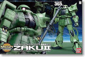 Bandai MS-06 Zaku II MS