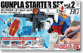 Bandai GunPla STARTER SET 2 HG Snap Together Plastic Model Figure #169481