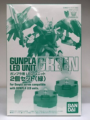 Bandai Models GREEN LED 2pk for EXIA/OO/QUAN