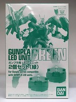 Bandai GREEN LED 2pk for EXIA/OO/QUAN