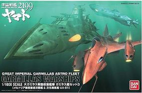 Bandai GARMILLAS SHIP SET 3