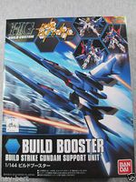 Bandai 01 BUILD BOOSTER HG Snap Together Plastic Model Figure #184470