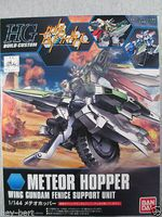 Bandai 04 METEOR HOPPER HG Snap Together Plastic Model Figure #185155