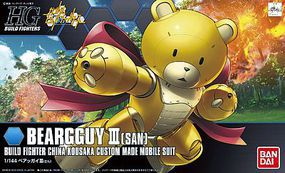 Bandai 05 BEARGGUY III SAN Snap Together Plastic Model Figure #186417