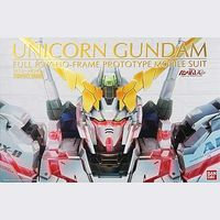 Bandai Unicorn Gundam Snap Together Plastic Model Figure 1/60 Scale #194365