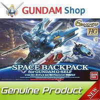 Bandai 05 SPACE BACKPACK GUNDAM GSELF Snap Together Plastic Model Figure #194373
