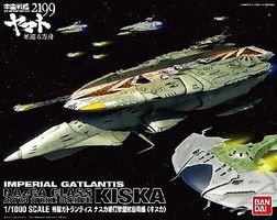 Bandai Imperial Galantis Mazka Kiska Snap Together Plastic Model 1/1000 Scale #194377