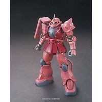 Bandai Chars Zaku II Gundam The Origin Snap Together Plastic Model Figure 1/144 Scale #196423