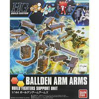 Bandai Bolden Arm Arms Gundam Build Fighters Snap Together Plastic Model Figure #196699
