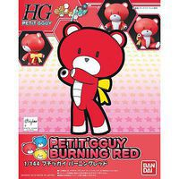 Bandai Burning Red Petit-Beargguy Gundam Build Fighters Snap Together Plastic Model Figure #200582