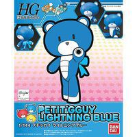 Bandai Lightning Blue Petei-Beargguy Gundam Bld Fighter Snap Together Plastic Model Figure #200583