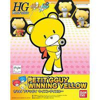 Bandai Winning Yellow Petit-Beargguy Gundam Build Fight Snap Together Plastic Model Figure #200584