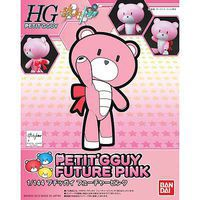 Bandai Future Pink Petit-Beargguy Gundam Build Fighters Snap Together Plastic Model Figure #200585