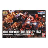 Bandai MW-01 Mobile Worker Model 01 Late Type Snap Together Plastic Model Figure 1/144 #201877