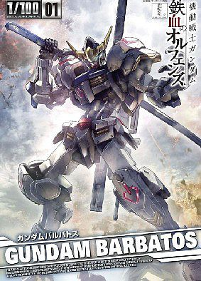 Bandai Models Gundam Barbatos (Gundam Orphans) -- Snap Together Plastic Model Figure -- 1/100 Scale -- #201886