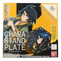 Bandai Character Stand Plate Mikazuki Iron-Blooded Orph Snap Together Plastic Model Figure #205143