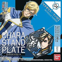Bandai Character Stand Plate Fareed McGillis Iron-Bld Snap Together Plastic Model Figure #206010