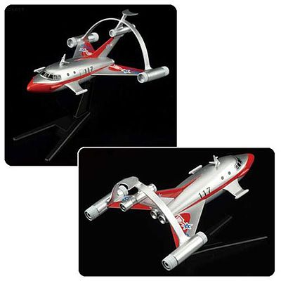 Bandai No.05 Space Vtol Ultraman Mecha Collection Snap Together Plastic Model Figure #208103