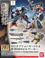 Bandai IBO HG MS Opt Set 5 Tekkadan Mobile Work Snap Together Plastic Model Figure 1/144 #211243