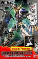 Bandai New Gundam Frame IBO 2nd Sea BAN Full Mech Snap Together Plastic Model Figure 1/100 #21296