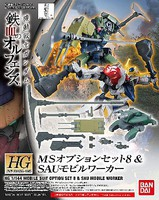 Bandai Mobile Suit Option 8/SAU Mobile Worder IBO Snap Together Plastic Model Figure 1/144 #21296