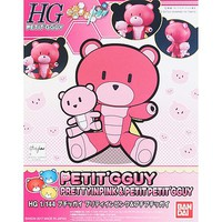 Bandai PetitGguy Prettyinpink/Petit GUN BF HG Snap Together Plastic Model Figure 1/144 #214454