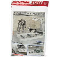 Bandai Collection Stage Clear