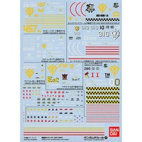 Bandai Gundam Decal No 110 Multi Use