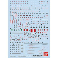 Bandai Gundam Decal No 111 Rg 1-144