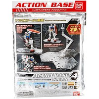Bandai Clear Action Base 4 10p