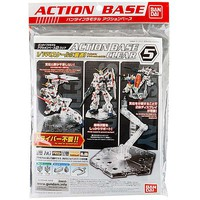 Bandai Clear Action Base 5 10p