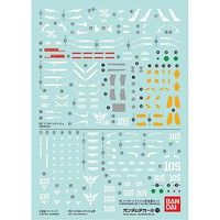 Bandai Gundam Decal 115 Rg 1-144 6pk