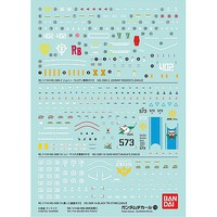 Bandai 1/144 Gundum Decal 116 RG MS-06R Mulituse Mobile