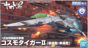 Bandai 15 Cosmo Tiger II 1-100 Snap Together Plastic Model Figure #5058211
