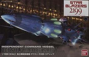 Bandai Starblazer Deusura II Core Ship Snap Together Plastic Model Figure 1/1000 Scale #185136
