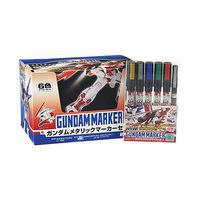 Bandai Gundam Marker Metallic Set of 6 Hobby Craft Paint Marker #gms121