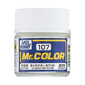 Bandai Semi Gloss Character White 10ml Hobby and Model Acrylic Paint #gnz-c107