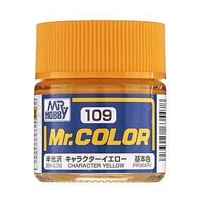 Bandai Semi Gloss Character Yellow 10ml Hobby and Model Acrylic Paint #gnz-c109