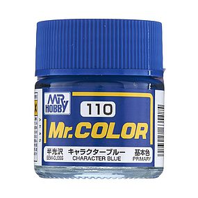 Bandai Semi Gloss Character Blue 10ml Hobby and Model Acrylic Paint #gnz-c110