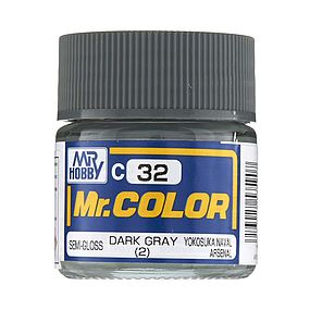 Bandai Semi Gloss Dark Gray 2 10ml Hobby and Model Acrylic Paint #gnz-c23