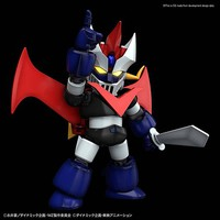 Bandai-Spirit 4'' GREAT MAZINGER BANDAI