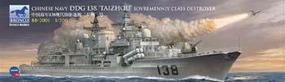Bronco Chinese DDG138 Taizhou Sovremenny Destroyer Plastic Model Destroyer Kit 1/200 Scale #2001