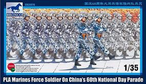 Bronco PLA Marines Chinas 60th National Plastic Model Military Figure 1/35 Scale #35078