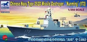 Bronco Chinese Navy Destroyer Kunmi Plastic Model Destroyer Kit 1/350 Scale #5039